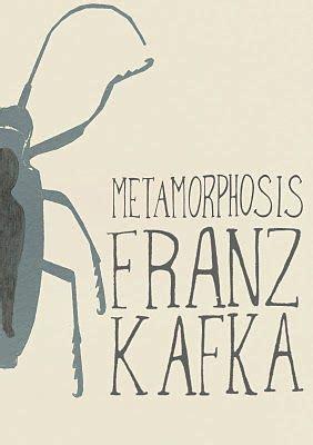 Structualist essay of the metamorphosis by franz kafka